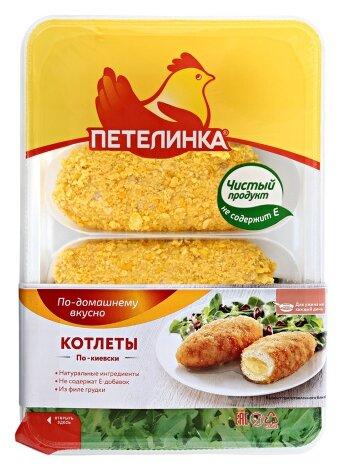 Петелинка Котлеты По-киевски