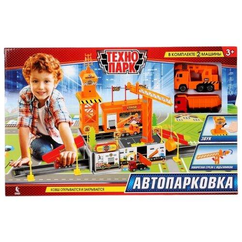 цена ТЕХНОПАРК Строительная площадка P1206A-2R оранжевый/серый/красный онлайн в 2017 году