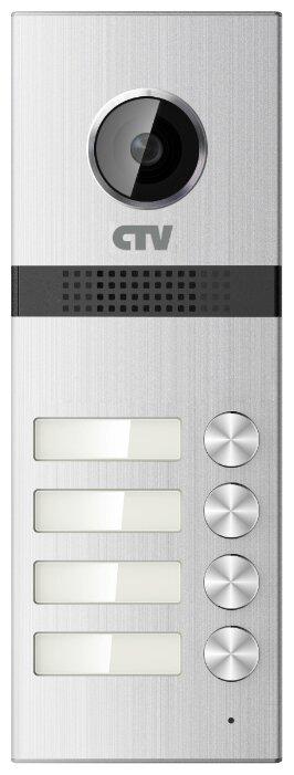 Вызывная (звонковая) панель на дверь CTV D4Multi серебро