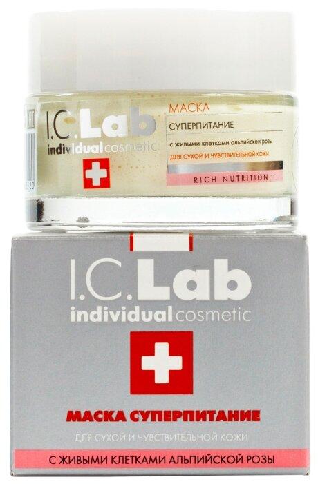 I.C.Lab Маска Суперпитание Rich Nutrition с живыми клетками альпийской розы