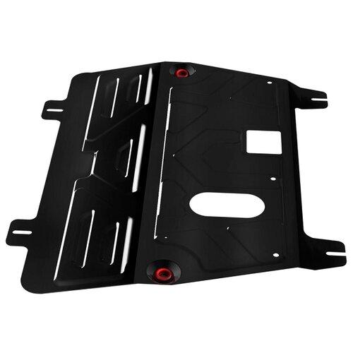 цена на Защита картера двигателя и коробки передач Автоброня 111.04111.1 для Nissan