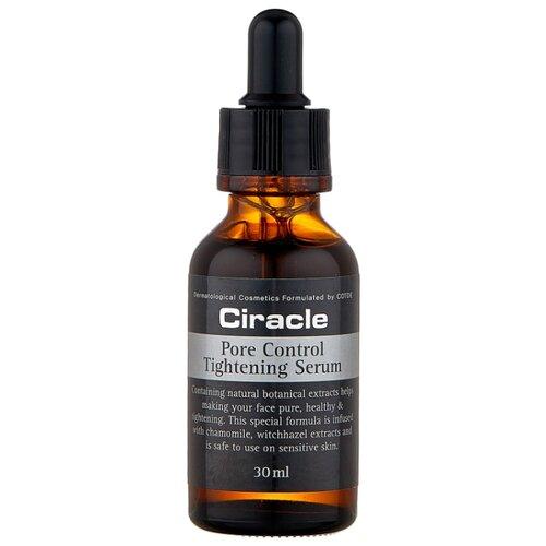 Ciracle Pore Control Tightening Serum Сыворотка для лица для сужения пор, 30 мл недорого