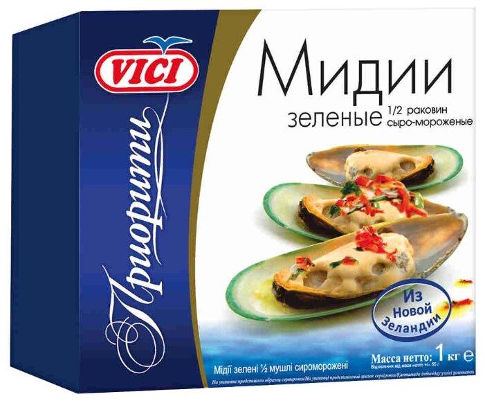 Vici Мидии с/м зеленые раковин 1000 г