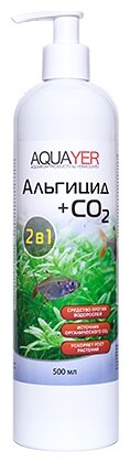 Aquayer Альгицид+СО2 средство для борьбы с водорослями
