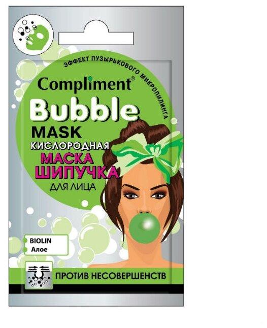 Compliment Bubble Mask Кислородная маска-шипучка против несовершенств