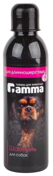 Шампунь Гамма для длинношерстных собак 250 мл