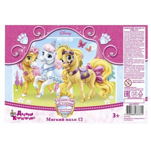 Купить Пазл Десятое королевство Disney Пушистые истории Королевские питомцы (03761), 12 дет., Пазлы