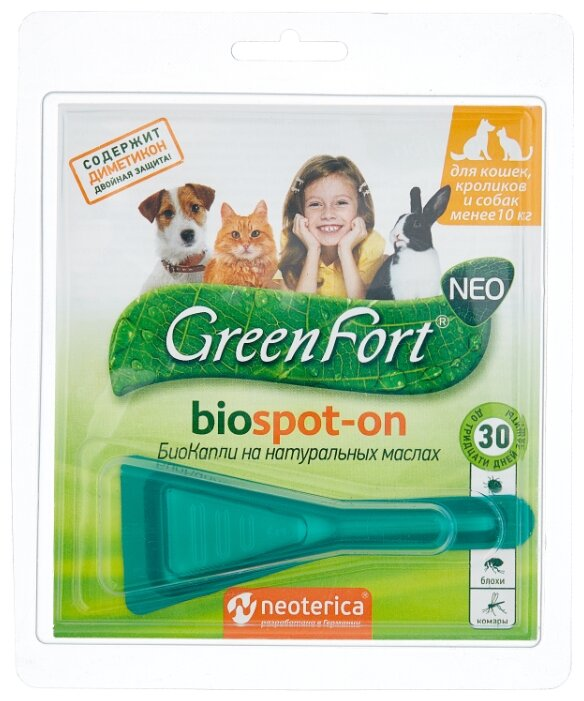 GreenFort капли от блох и клещей