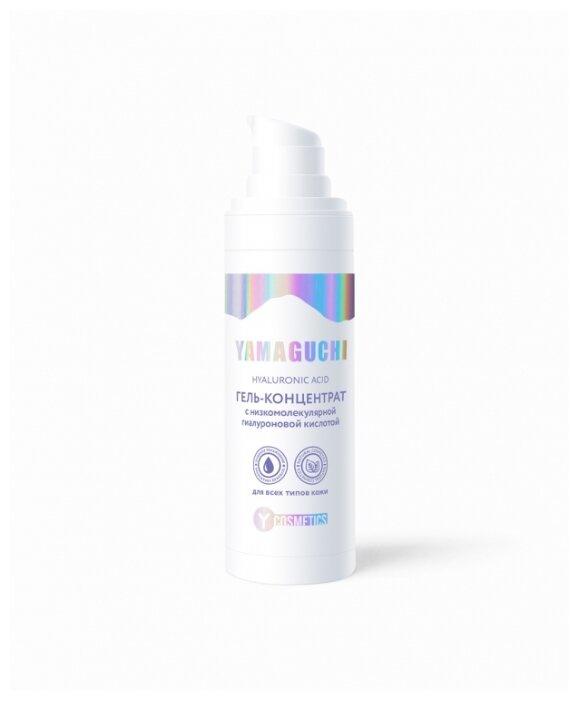 Купить Cыворотка с низкомолекулярной гиалуроновой кислотой Yamaguchi Hyaluronic Acid, 2% по низкой цене с доставкой из Яндекс.Маркета