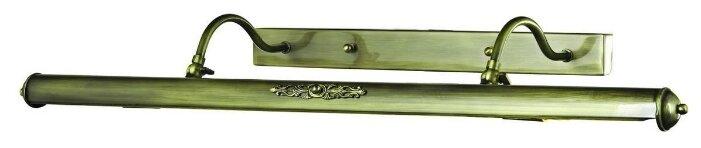 Светильник Favourite Подсветка для картин Picturion 1155-4W
