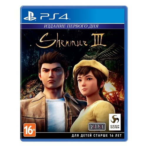 Игра для PS4: Shenmue III Издание первого дня