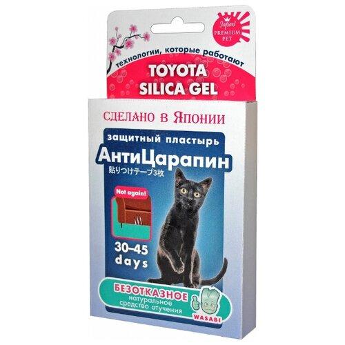 Защитный пластырь Japan Premium Pet Toyota silica gel АнтиЦарапин для кошек, 3 шт