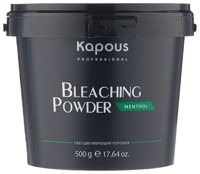 Kapous Professional Bleaching Powder Пудра осветляющая с ментолом
