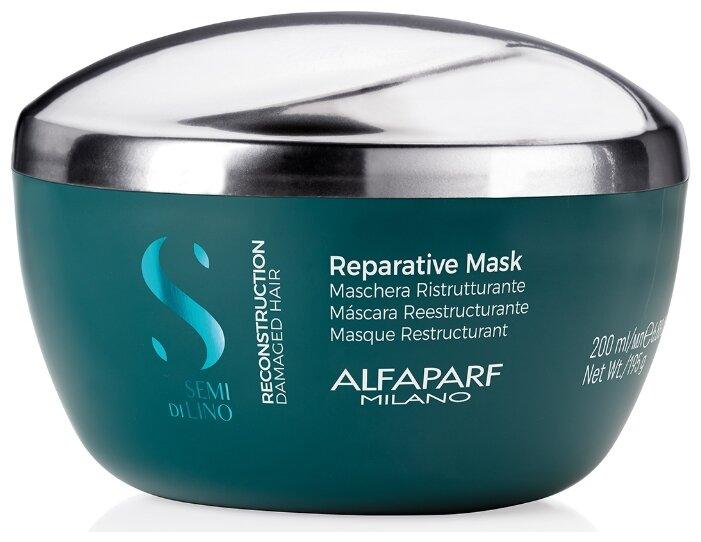 Alfaparf Milano SDL Reconstruction Маска для поврежденных волос