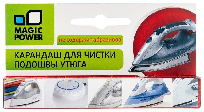 Карандаш MAGIC POWER для чистки подошвы утюга MP-611 25 г