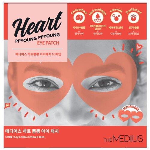 MEDIUS Патчи для глаз Heart Ppyoung Ppyoung Eye Patch 5.5 г (10 шт.).