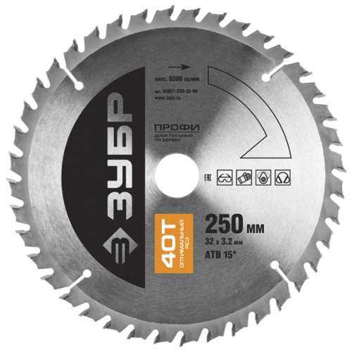 Пильный диск ЗУБР Профи 36851-250-32-40 250х32 мм диск пильный твердосплавный зубр ф200х32мм 36зуб 36851 200 32 36