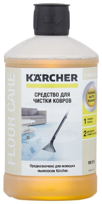 KARCHER Средство для влажной чистки ковров