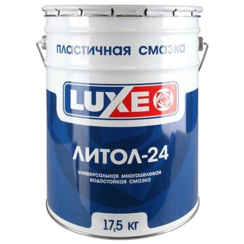 Смазка для водного транспорта Lux-Oil ЛИТОЛ-24 17.5 кг