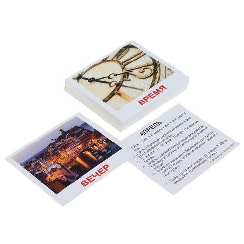 Набор карточек Вундеркинд с пелёнок Мини-40. Времена года 10x8 см 40 шт. вундеркинд с пелёнок подарочный набор вундеркинд с пелёнок мегачемодан