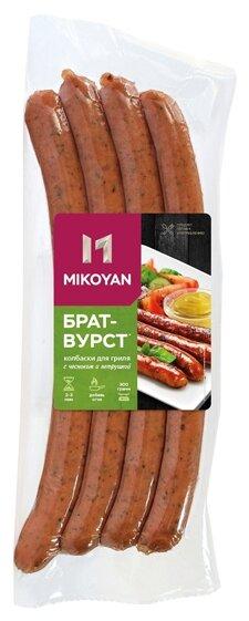 Микоян Колбаски для гриля Братвурст с чесноком и петрушкой