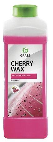 Воск для автомобиля GraSS холодный Cherry Wax