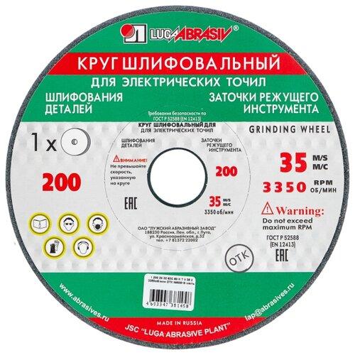 Шлифовальный круг LUGAABRASIV 200х20х32 63С Р60 шлифовальный круг lugaabrasiv 150х20х32 63с р60