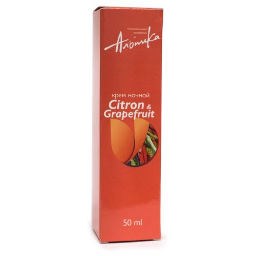 крем Альпика Citron a Grapefruit ночной для лица, 50 мл