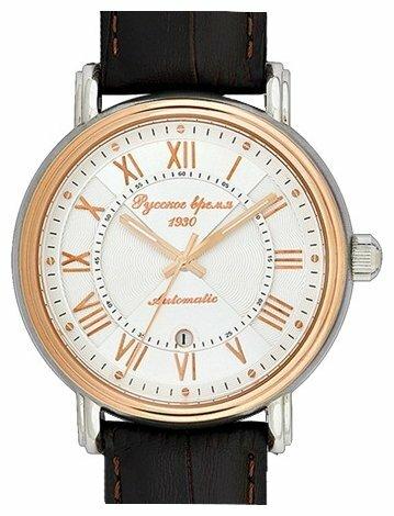 Наручные часы Русское время 33018110