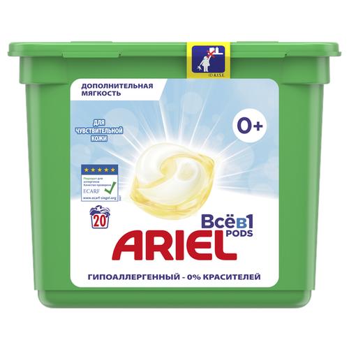 Ariel капсулы Sensitive для чувствительной кожи, контейнер, 20 шт