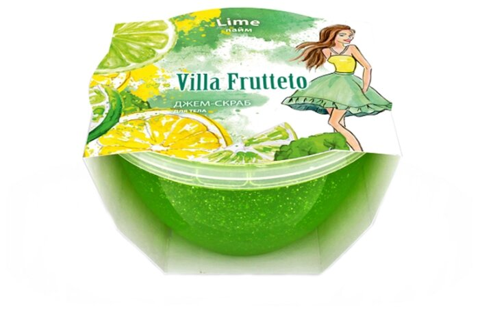 Villa Frutteto Джем скраб для душа Лайм