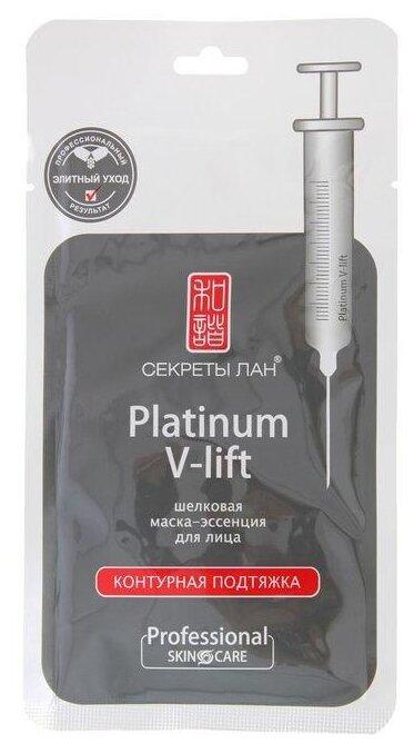 Секреты Лан шелковая маска PLATINUM V-lift. Контурная подтяжка