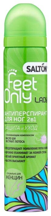 SALTON Антиперспирант для ног Lady Feet Comfort