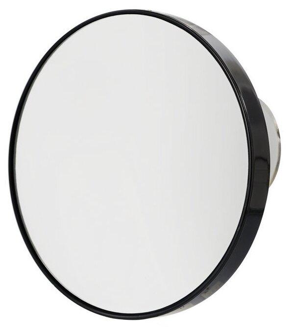 Зеркало косметическое настенное VALORI 3086190
