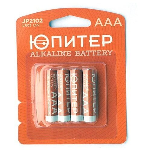Фото - Батарейка AAA LR03 1,5V alkaline 4шт. ЮПИТЕР (JP2102) батарейка aaa ergolux lr03 alkaline bl 4 lr03 bl 4