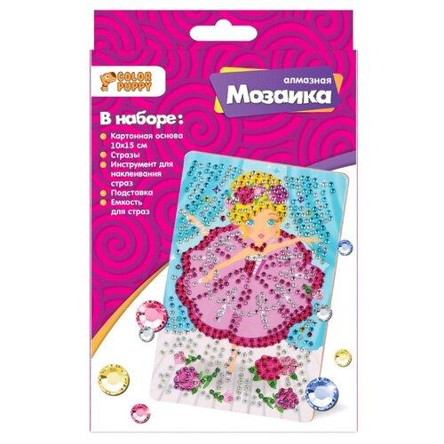 Купить Color Puppy Набор алмазной вышивки Балерина (70012) 10х15 см, Алмазная вышивка