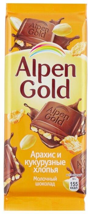 Шоколад Alpen Gold молочный с арахисом и кукурузными хлопьями