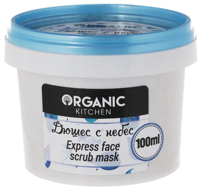 Organic Kitchen маска скраб для лица Дюшес