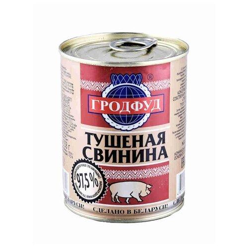 стейк свинина для гриля мираторг 400 г Гродфуд Свинина тушеная ТУ 338 г