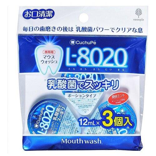 Kiyou Jochugiku Ополаскиватель для полости рта L-8020 Освежающая мята, 12 мл, 3 шт kiyou jochugiku ополаскиватель для полости рта l 8020 нежная мята 12 мл 3 шт