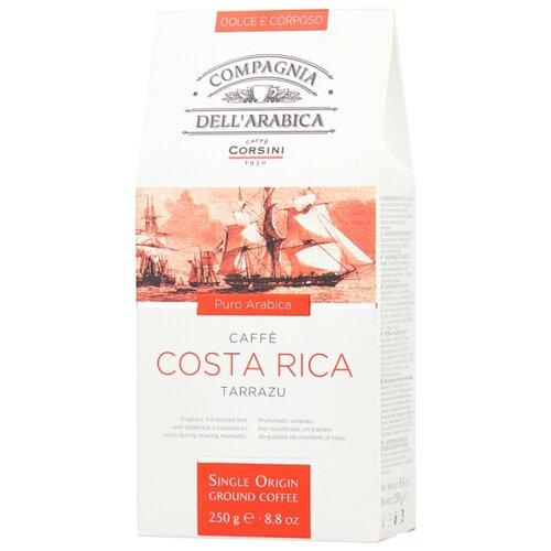 Кофе молотый Compagnia Dell` Arabica Costa Rica Tarrazu, 250 г costa rica