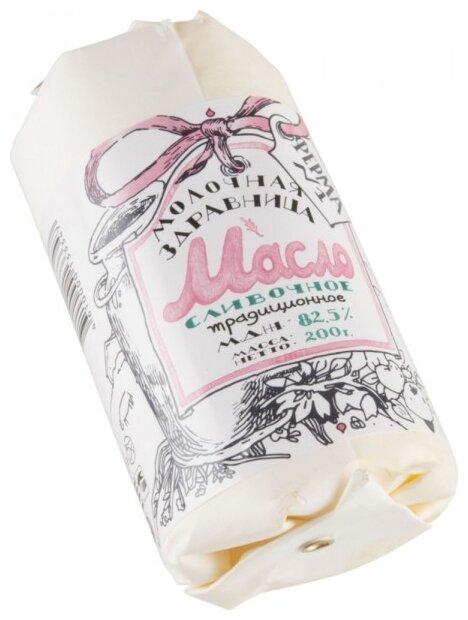 МОЛОЧНАЯ ЗДРАВНИЦА Масло сливочное Традиционное 82.5%, 200 г