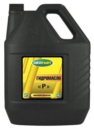 Гидравлическое масло OILRIGHT марки Р 10 л