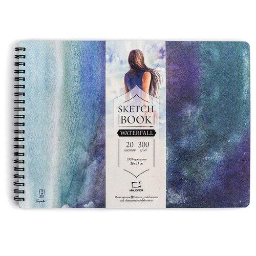 Купить Скетчбук для акварели Малевичъ Waterfall 26 х 19 см, 300 г/м², 20 л., Альбомы для рисования