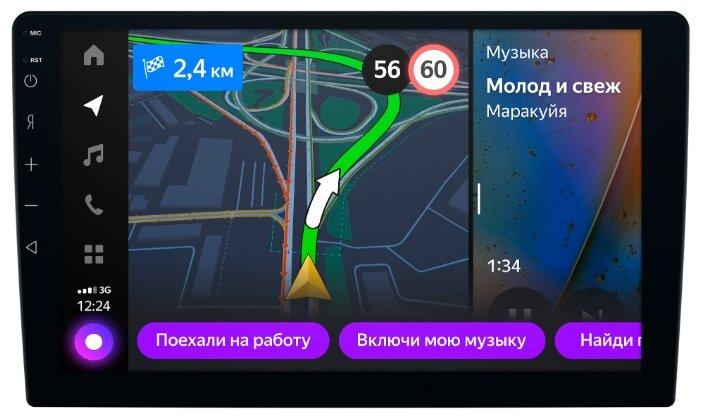 Бортовой компьютер Яндекс.Авто для Nissan Qashqai/Nissan X-Trail (с 2013 года)