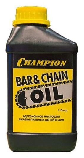 Масло для смазки цепи CHAMPION Bar & Chain Oil 1 л
