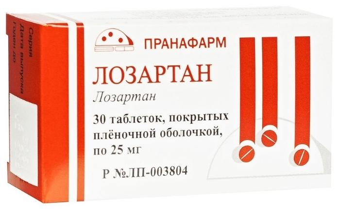 Лозартан это лекарство от гипертонии или нет