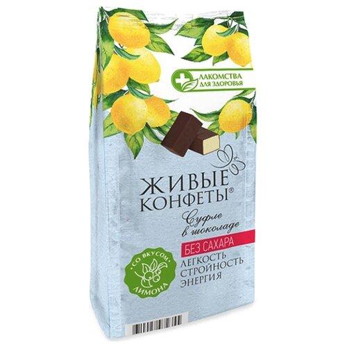 Фото - Конфеты Лакомства для здоровья Живые конфеты суфле лимонное, 150 г мармелад лакомства для здоровья живые конфеты вишня 170 г
