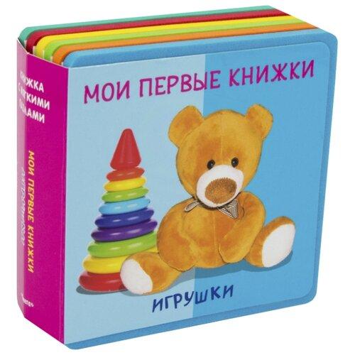 Купить Омега Книжка EVA с пазлами. Мои первые книжки. Игрушки, Книжки-игрушки