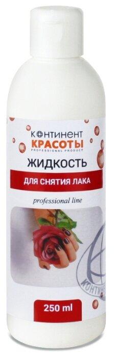 Купить Континент красоты Жидкость для снятия лака 250 мл по низкой цене с доставкой из Яндекс.Маркета